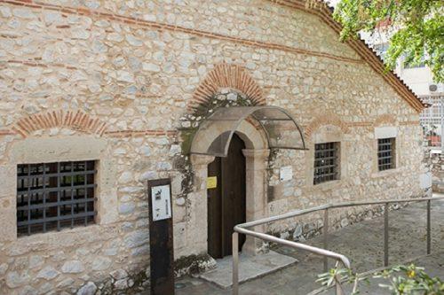 Μουσείο Εθνικής Αντιστάσεως Λάρισα